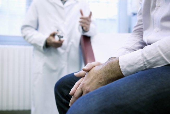 Üroonkoloji Kliniğimiz Hizmetinizde